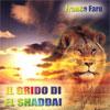 Il grido di El Shaddai